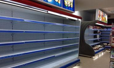 Пустые полки магазинов в Приднестровье