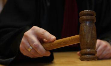 Кишиневская апелляционная палата отклонила апелляционную жалобу.