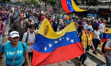 Прокуратура Венесуэлы начала расследование попытки госпереворота.