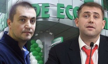 Банк был продан Вячеславом Платоном Илану Шору.