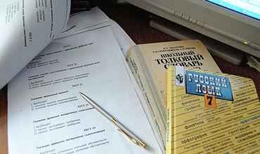 Опрос выявил отношение украинцев к изучению русского языка в школах.