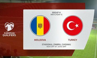 Сборная Молдовы вновь не сумела порадовать своих поклонников, пропустив четыре мяча в матче с турками.