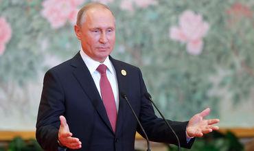 Путин выбрал себе помощников.