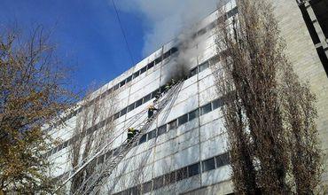 В настоящее время расследуются четыре версии возникновения пожара.