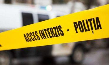 Неизвестная сообщила о бомбе в здании Апелляционной палаты.