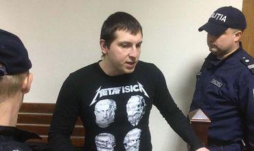 Серджиу Сырбу не пришел на заседание суда по делу Павла Григорчука