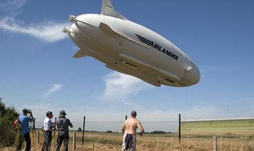 В Великобритании разбилось самое большое в мире воздушное судно.