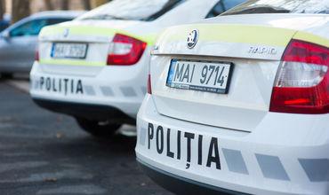 С 31 декабря по 2 января полиция зафиксировала 274 преступления