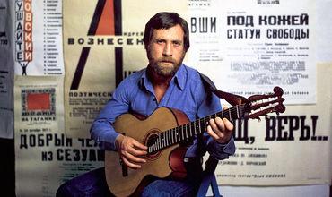 В Бельцах 25 июля проведут день памяти Владимира Высоцкого.
