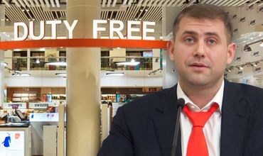 Mold-street: Шор продал бизнес в duty free.