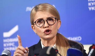 Тимошенкопредложила Зеленскомуобъединить все проевропейские партии.