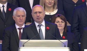 Премьер-министр Павел Филип. Фото: publika.md