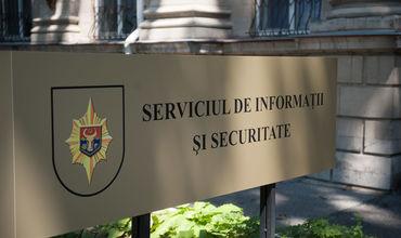 Работа СИБа будет находиться под контролем президента.