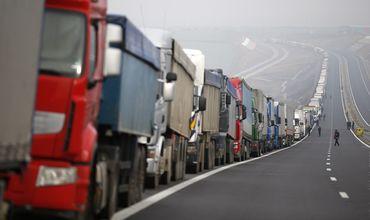 По санкции попадают и товары производителей из Приднестровья.