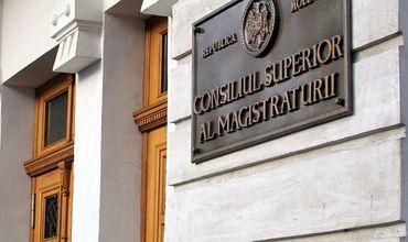 ВСМ назначил трех кандидатов на должности председателей судов