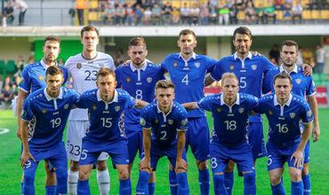 Сборная Молдовы по футболу поднялась на одну ступеньку в рейтинге ФИФА и в настоящее время занимает 170-е место.