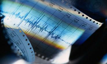 Второе землетрясение, которое произошло сегодня днем в 12:11, было менее сильным.