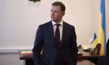 Олег Ляшко выдвинут кандидатом в президенты Украины.