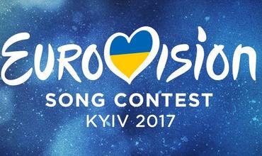 В этом году конкурс «Евровидение» пройдёт в Киеве.