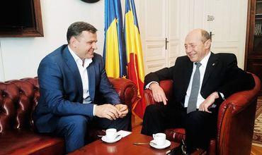 Андрей Нэстасе встретился с бывшим президентом Румынии Траяном Бэсеску.