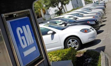 General Motors отзывает 3,5 млн автомобилей в США.