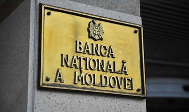 Сотрудники НБМ посетят Чешский национальный банк.