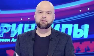 """Андриевский ответил на обвинения о """"неуважении к молдавской нации"""""""