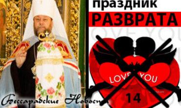 Пресс-служба латвийской православной церкви