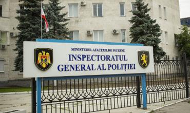 МВД продлило конкурс на замещение должности начальника ГИП.
