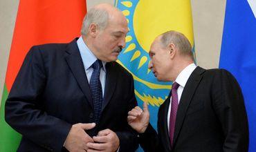 Путини Лукашенко во время заседания саммита Евразийского экономического союза обсудили вопросы ценообразования на газ.