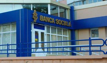 """Бывшее руководство """"Banca Sociala"""" окажется на скамье подсудимых."""