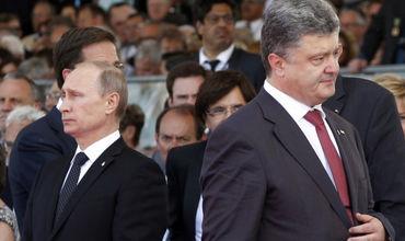 После обвинений России в организации Украиной диверсий в Крыму 7 августа, президенты двух стран и их администрации не контактировали.