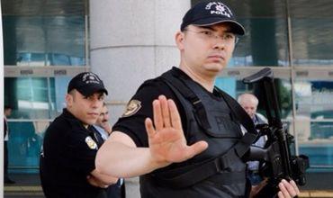В результате взрыва в Турции ранены трое военнослужащих.