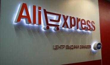Цены российских товаров в несколько раз превышают китайские аналоги. Фото: retail-loyalty.org