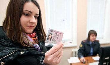 Владельцам «бессрочных» водительских прав в Молдове дали отсрочку.