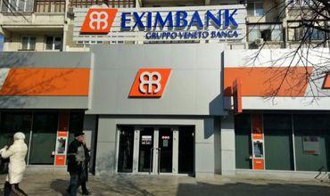 В июне 2017 года итальянский банк Intesa Sanpaolo стал мажоритарным акционером BC Eximbank-Gruppo Veneto Banca SA из РМ. Фото: st2.agora.md.