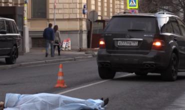 Известная порномодель сбила девушку в центре москвы