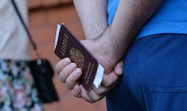 В Петербурге три года работало консульство несуществующего государства