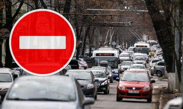 В выходные в центре Кишинева будут изменены маршруты общественного транспорта.