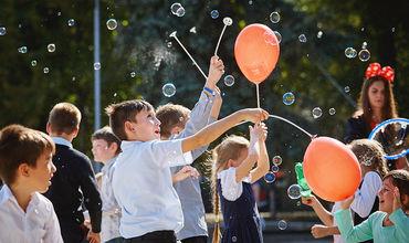 Kaufland устроил праздник для учащихся лицея «Кирилл и Мефодий» ®