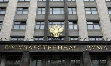 В Госдуме России с особой симпатией относятся к Гагаузии