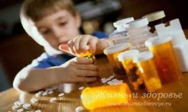 Двухлетний мальчик оказался в больнице в тяжелом состоянии в Кэушанской районной больнице после того, как проглотил таблетку от гипертонии. Фото: zhiznizdorovye.ru