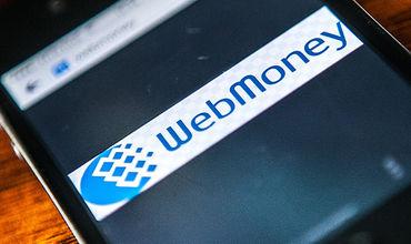 WebMoney теперь доступен и в молдавской валюте