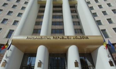 Парламент обнародовал повестку дня конференции по безопасности