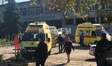 Предварительные данные: 50 человек пострадали, 10 человек погибли.