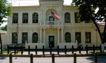 США выделят Молдове фонды для обеспечения демократического правления.