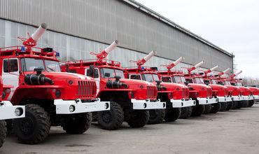 Автопарк СЧС пополнился десятью пожарными машинами.