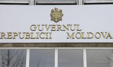 США выделят Молдове $3,5 млн для содействия экономическому росту