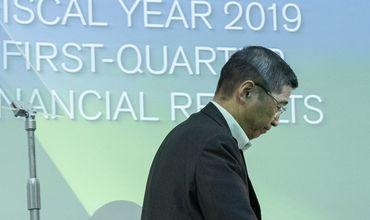 Глава Nissan покинет пост 16 сентября.