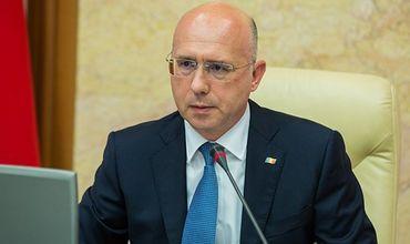 Филип попросил оказать необходимую помощь пострадавшим в ДТП в Румынии